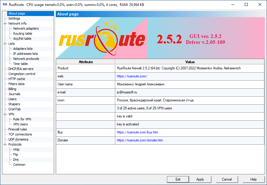 RusRoute firewall full screenshot